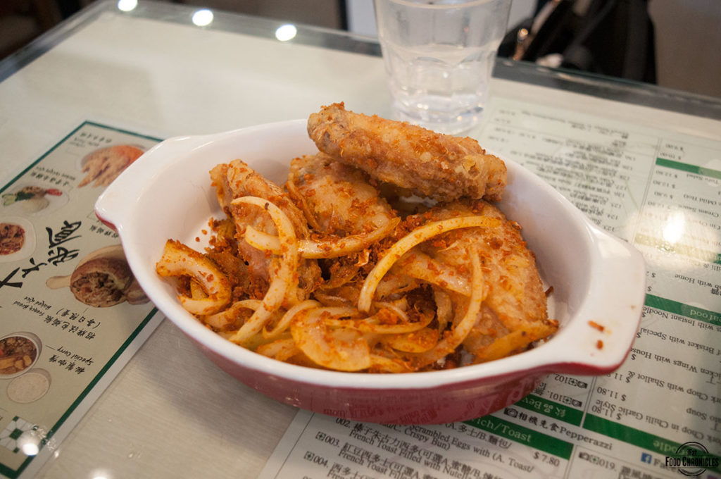 hong kong bing sutt chicken wings