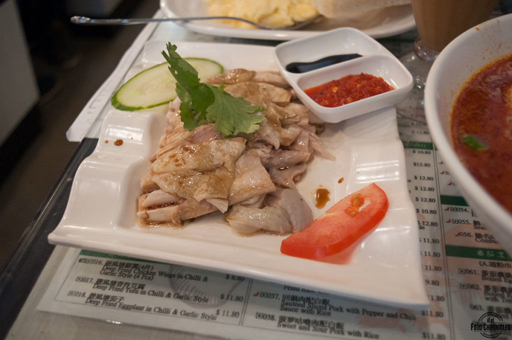 hong kong bing sutt hainan chicken